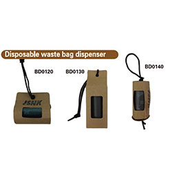 Disposable waste bag dispenser