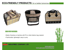 Eco Pet Carrier