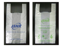 Bio-Waste Bag (Biodegradation Standards)
