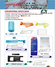 Conventional Waste Bag